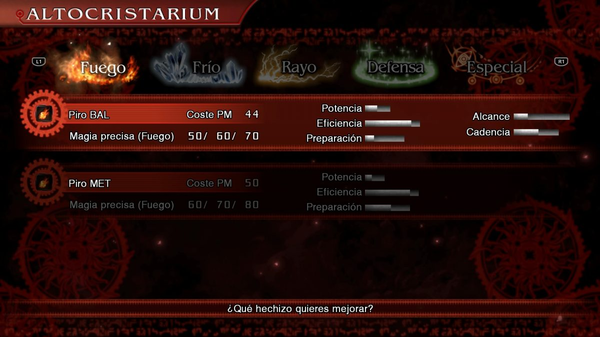 FINAL FANTASY TYPE-0 HD_20150325173227_1