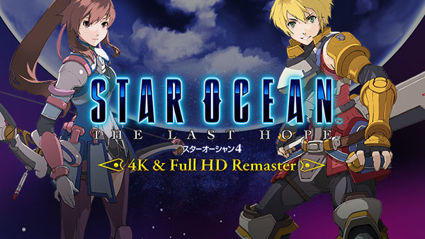 Star Ocean The Last Hope Remaster Ps4 Main Theme