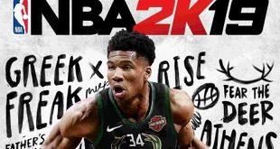 NBA 2K19 Main Theme