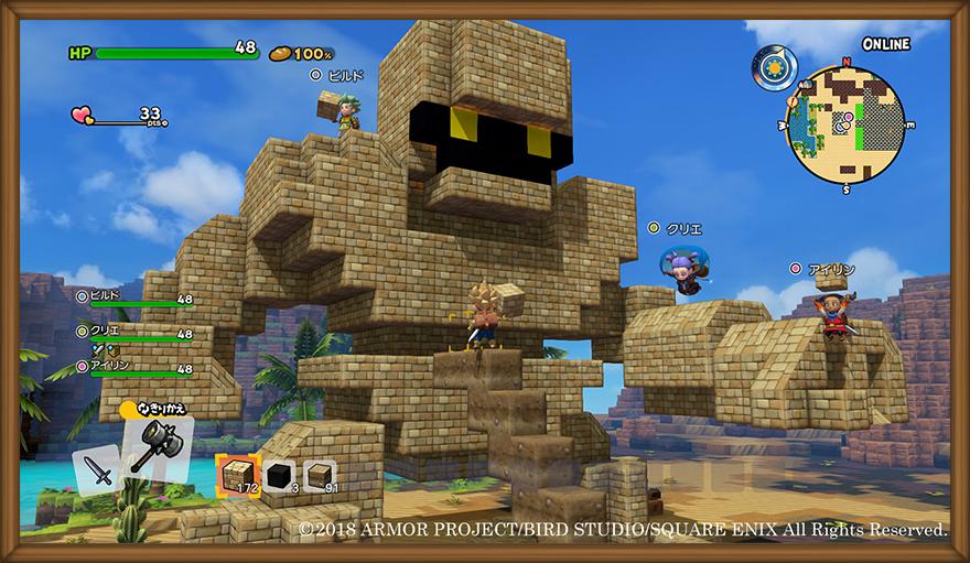Dragon Quest Builders 2 Online 003