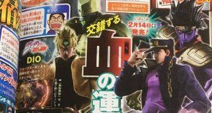 Jump Force Dio Jotaro Kujo Jojos Bizarre V Jump Magazine