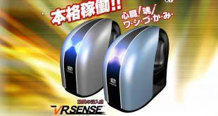 El catálogo completo de juegos de VR Sense llegará a PlayStation VR