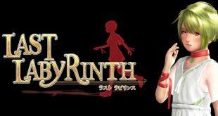 Last Labyrinth muestra nuevo trailer en PSVR