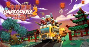Overcooked! 2 Chinese New Year Update