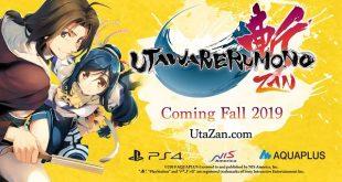 Utawarerumono: Zan llegará en otoño a nuestras consolas