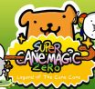 Super Cane MAgic Zero Main theme