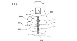 PlayStation VR 2, Sony patenta nuevo mando