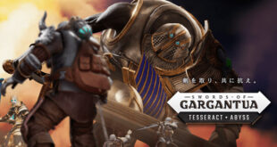 Swords of Gargantua se retrasa oficialmente