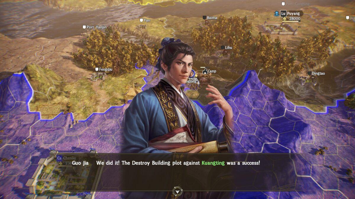 Romance of The Three Kingdoms XIV Screenshot_01