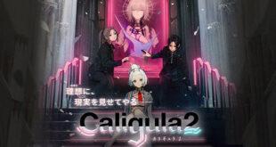 The Caligula Effect 2 llegará a los mercados occidentales en otoño de 2021