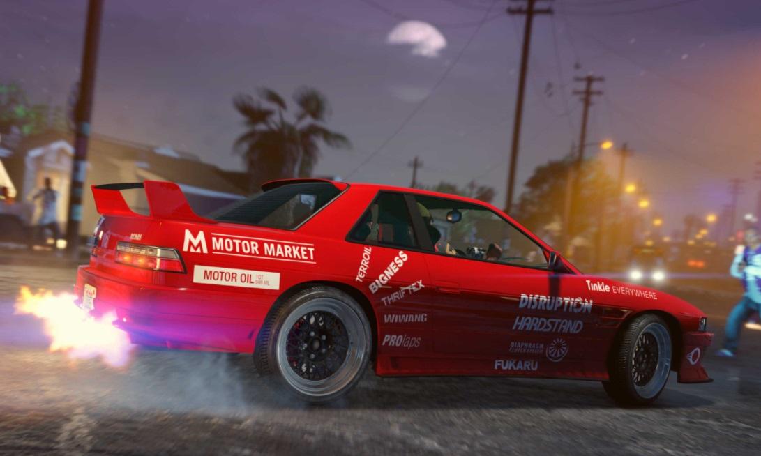GTA Online Los Santos Tuners coche